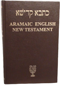 Aramaic English New Testament